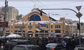 Новости политические Киева